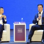 Elon Musk auf der World Artificial Intelligence Conference in Shanghai.